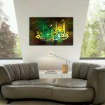 Va Hova AlyolAzim-GAM0113-B