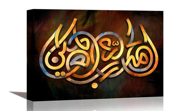 Alhamdolellah-GAM167-C