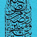 Calligraphy-1-GAM191