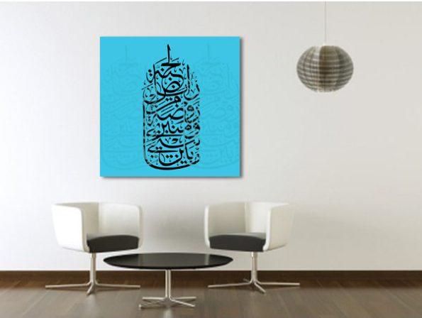 Calligraphy-1-GAM191-B